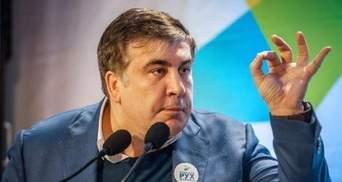 Ініціативи Саакашвілі: нові обличчя в політиці чи фальстарт екс-президента?