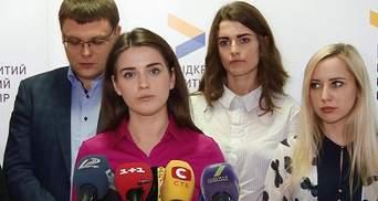 Марушевская объяснила, почему уходит с должности