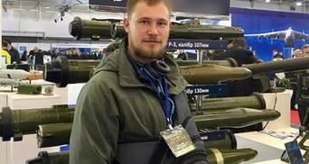 Зник екс-співробітник ФСБ, який перейшов на бік України