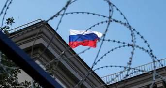 Шість російських депутатів від анексованого Криму потрапили у санкційний список США