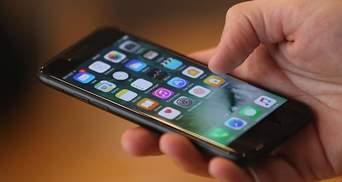 Украинцам предлагают iPhone 7 напрокат