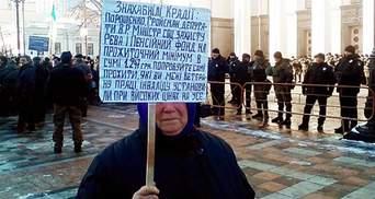 Профспілки зробили важливу заяву щодо протестів у Києві