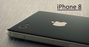 Apple випустить одразу три версії iPhone 8