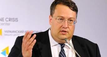 Геращенко прокомментировал пранк с Порошенко: За такое в Кремле по головке не погладят