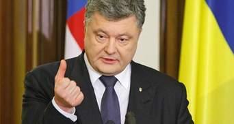 Аудиозапись разговора Порошенко с пранкером смонтировали, – Цеголко