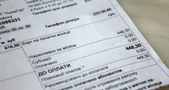 Министр рассказал, до каких пор в Украине будут действовать субсидии