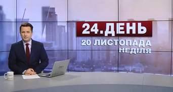 Випуск новин за 16:00: Авдіївка залишилась без води. Чому Україна досі не вийшла із СНД