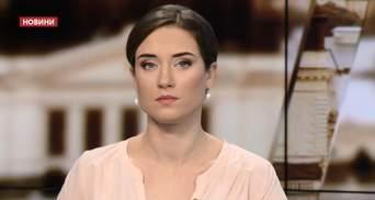 Випуск новин за 11:00: Як вшановують пам'ять загиблих на Майдані. Інцидент на залізниці