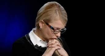 Обнаружили нестыковки. Декларации Тимошенко и Лозового должно проверить НАПК