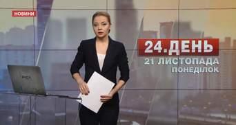 Випуск новин за 13:00: Засідання НАТО. Дитяче Євробачення