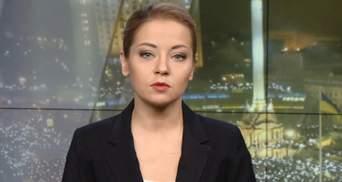 Выпуск новостей за 14:00: Кровавое ДТП. Сущенко могут обменять
