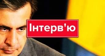О неудачах, новой партии и перевыборах в Раду: полная версия интервью с Саакашвили