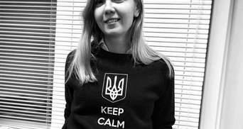 """Що відомо про нового """"головного люстратора"""" Анну Калинчук"""
