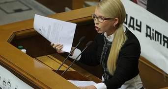 Брифінг Тимошенко завершився провокаціями та сутичкою через Медведчука