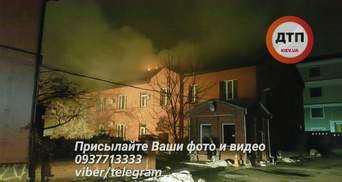 В Києві серйозна пожежа: опублікували фото