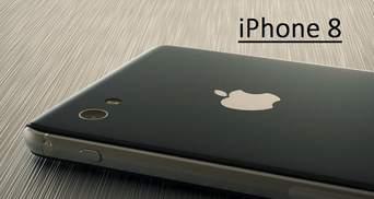 """В мережу """"злили"""" нову інформацію про iPhone 8"""