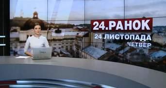 Выпуск новостей за 10:00: Сожжение украинского флага в Москве. Стартует саммит Украина-ЕС