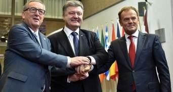 Стал известен главный документ, который подпишут на саммите Украина – ЕС