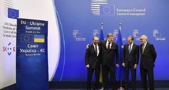 Саммит Украина  —  Евросоюз: коротко о главных решение