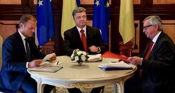 Украина получит скромную сумму по итогам саммита Украина-ЕС