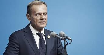 Как Туск на саммите в Брюселе заговорил на украинском: появилось видео
