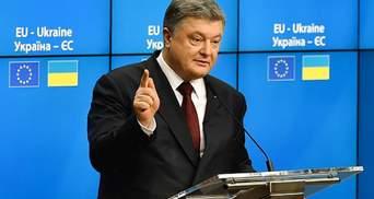 Порошенко: На саммите Украина – ЕС не нам, а мы ставили вопросы