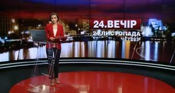 Выпуск новостей за 19:00: Задержанный в Севастополе. Химикаты в Херсоне