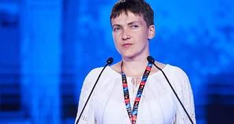 Савченко заявила, що розпочинає самостійну політичну кар'єру