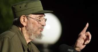 Кастро таки поховають: стала відома дата і місце похорону