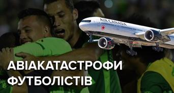 """40 років загибелі """"Пахтакора"""" в небі: авіакатастрофи, які забирали футбольні команди"""