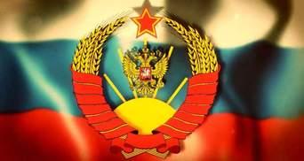 Скандальний байкер Путіна засумував за СРСР і хоче змінити герб Росії