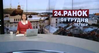 Выпуск новостей за 11:00: Украинские испытания возле Крыма