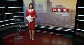 Выпуск новостей за 12:00: Военные учения возле Крыма. Ситуация в зоне АТО