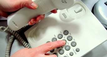 Українці платитимуть більше за послуги телефонного зв'язку