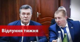 """""""Постійно бреше"""". Західні медіа про Януковича"""