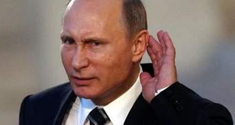 Киев бросил Кремлю циничный вызов, – политолог