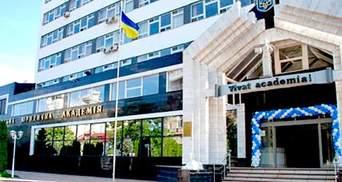 Як Одеська юридична академія стає центром правничої освіти в Україні