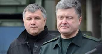 Конфлікт Порошенко – Аваков загостриться через перестрілку під Києвом, – експерти