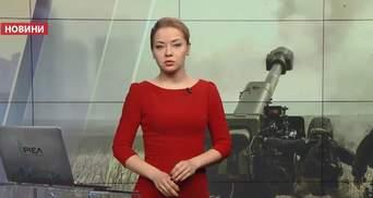 """Випуск новин за 16:00: Суд відпустив на волю екс-бойовика з самопроголошеної """"ЛНР"""""""