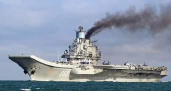 """Авіаносець """"Адмірал Кузнєцов"""" – гордість чи горе Росії?"""