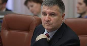 Аваков нестиме політичну відповідальність за події у МВС, – Геращенко про Княжичі