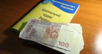 Послы Канады, США и ЕС сделали заявление относительно Украины в День борьбы с коррупцией