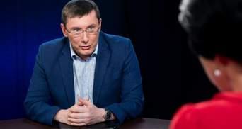Начальник поліції Києва має піти, – Луценко