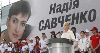 """Як у """"Батьківщині"""" відреагували на вихід Савченко з партії"""