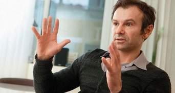 Вакарчук вместе с общественными деятелями написал письмо Порошенко