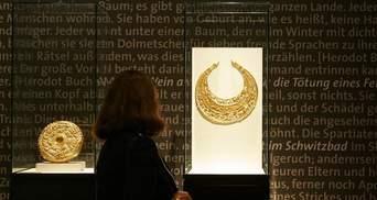 Нидерланды выставили Украине кругленькую сумму за скифское золото