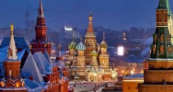 В Кремле есть такие, которые поддерживает решение суда Амстердама по скифскомуо золоту