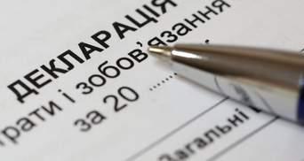 Почему НАПК блокирует проверку е-деклараций чиновников правоохранительными органами