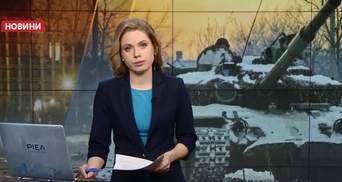 """Выпуск новостей за 22:00 Террористы """"ДНР"""" не хотят освобождать пленных. Что не поделили НАБУ и НАПК"""