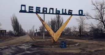 Бутусов розповів про тривожну ситуацію біля Дебальцевого